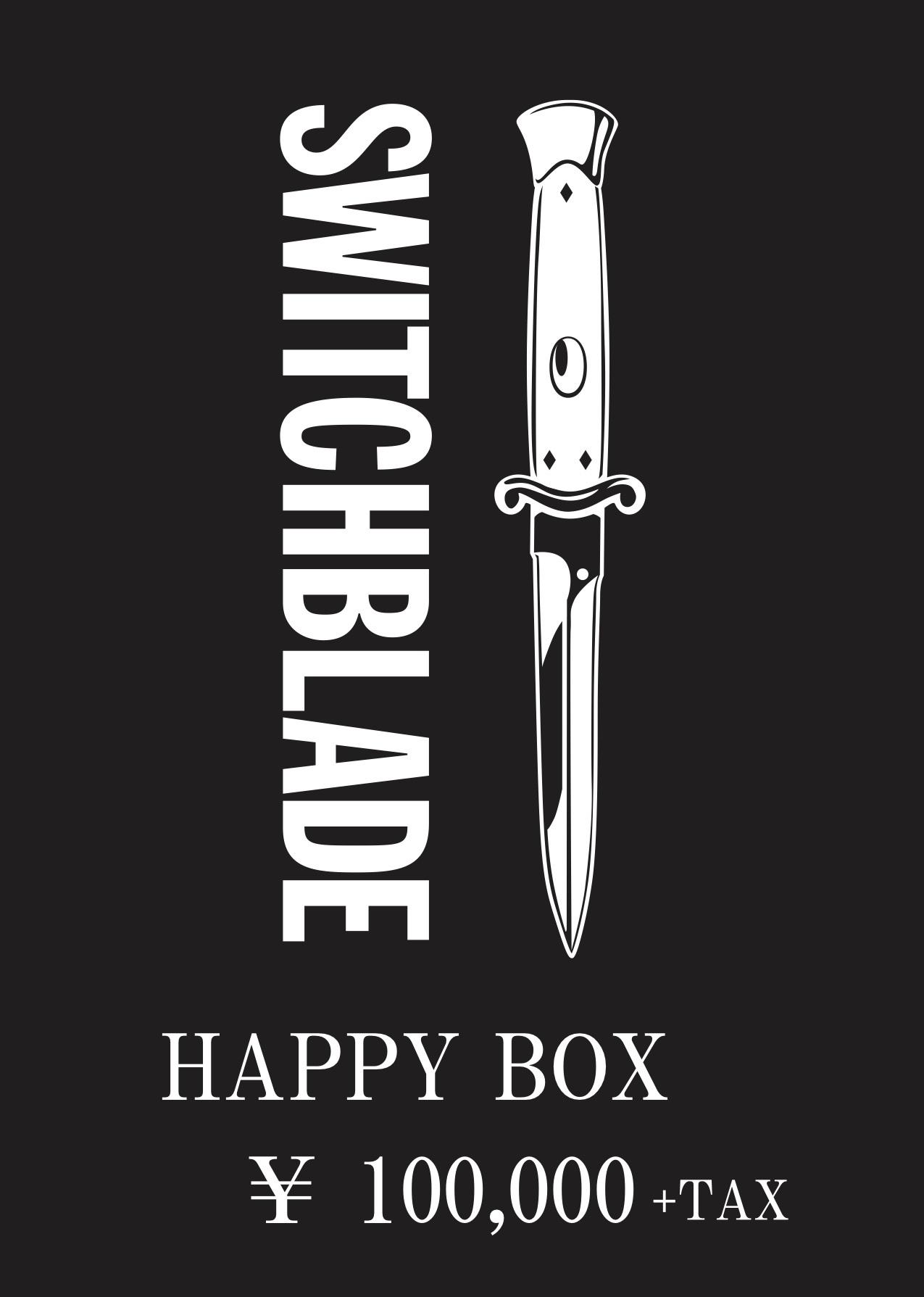 【40万円相当】SWITCHBLADE HAPPY BOX