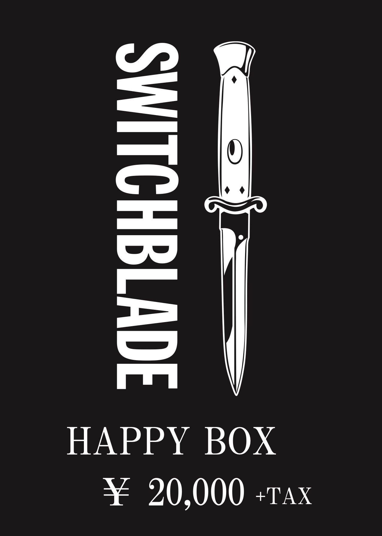 【8万円相当】SWITCHBLADE HAPPY BOX